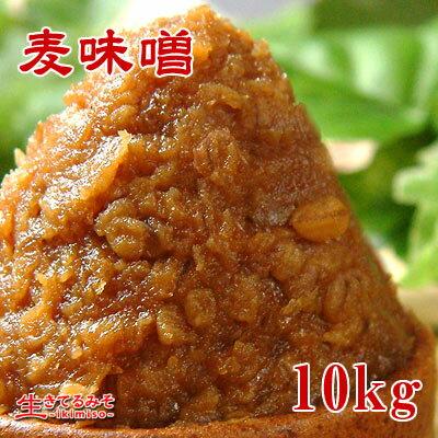 独特の「麦麹(むぎこうじ)」を使ったお味噌『麦味噌』
