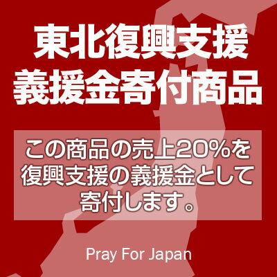 【東北関東地震、被災地復興応援義援金寄付商品】お味噌6種類お試しDX