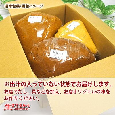 業務用味噌・とんかつ屋の味噌汁用セット配送イメージ