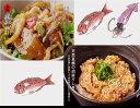 島茶漬け&鯛胡麻丼のアソートギフトセット(6人前) 1