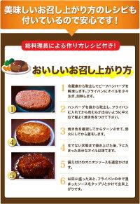 【いきなりバターソース1本付】トップリブ&ミドルリブステーキ&ワイルドハンバーグ2枚セット(250gトップリブ1枚、250gミドルリブ1枚、ステーキソース2袋、いきなりバターソース1本)牛肉お肉肉いきなり!ステーキ牛熨斗対応リブ250g