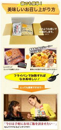 楽天市場店オープン記念!冷凍ビーフペッパーライスビックサイズ320g×5袋セット