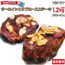 いきなりステーキ ウルグアイ産 サーロインステーキ300g・...