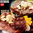 【肉の日セール】いきなりステーキひれ3枚プラス トップリブス...
