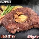【肉の日SALE】【新登場★和牛希少部位】【和牛イチボ 3セ...