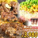 【200個限定】スペシャルセット乱切りヒレ100g×2、ペッ...