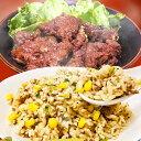 【肉の日セール】新登場★ガーリックライス1kg×2、レンジひ...