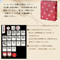 【壱岐麦焼酎】華秘伝黄金・しろギフトセット。壱岐の希少焼酎の贈り物用2本セットです。