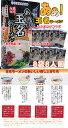 熊本県の郷土料理