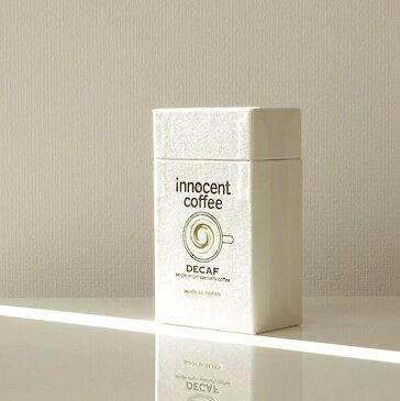 【デカフェ】innocent-coffee エチオピア アラカ 100g(50g×2パック入り)
