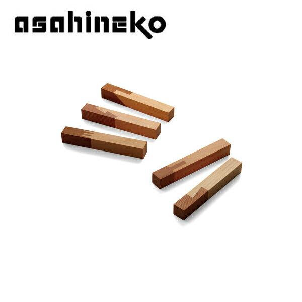 フォームレディ『asahineko 仕口ナイフレスト』