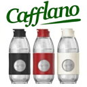 【Cafflano】ゴーブリュー GO BREW カフラーノ
