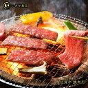 食べ物【佐賀牛焼肉用】 ギフト 600g 1〜2人前 (部位 サーロイン ) 冷凍 すき焼き肉 プレゼント おつまみセット 食品