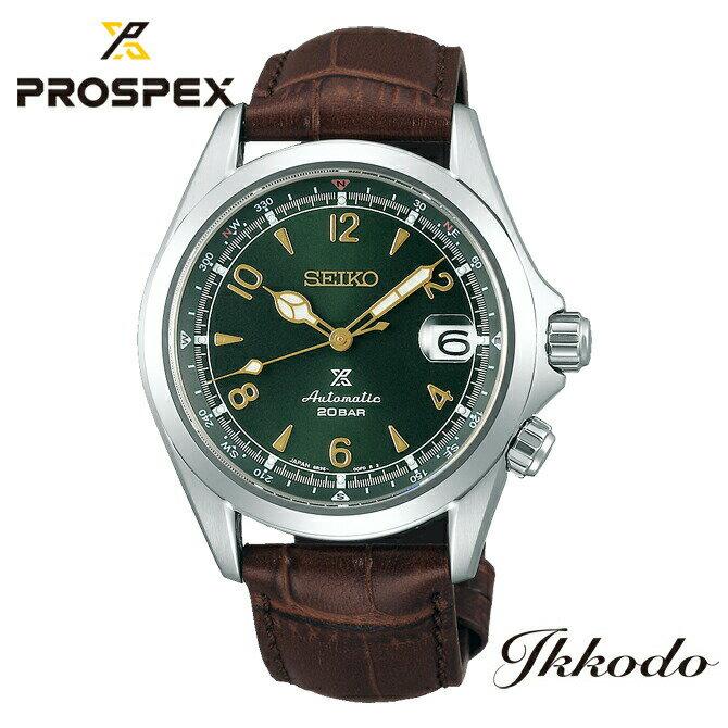 腕時計, メンズ腕時計 SEIKOPROSPEXAlpinist20SBDC09 1