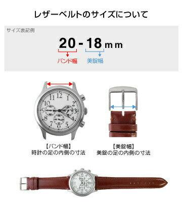 30%OFF!!☆ELCEエルセ時計ベルト☆ブラウンコードバンストラップ☆定形外!!☆SUA015C
