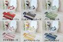 6色種類から選べる拭けるトイレ4点セット/マット/スリッパ/ペーパーホルダーカバー/同柄シート/PV ...
