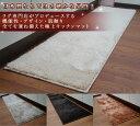 キッチンマット/200cm×50cm/アイボリー/ブラウン/グレー/シャギー/夏用/冬用