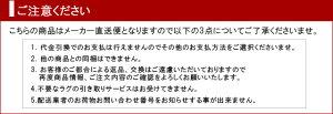 【当店人気】スミノエMAJESTYRUGマジェスティラグサイズ:約200×200cm(スミトロン/パープル/紫系/ラグマット)