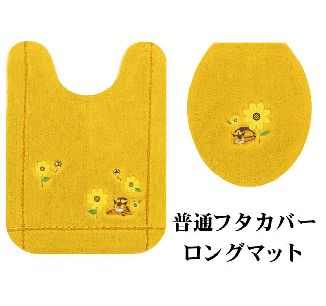 トイレマット・カバー・シート, トイレマット・カバーセット 2((OU)) 2