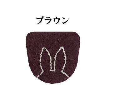 ステアミッフィー (洗浄温水 暖房便器用) フタカバー ブルーナ ウサギ トイレカバー 内祝い ギフト 新生活ポイント2倍
