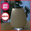 アロマ加湿器 超音波加湿器 2.3L CLV-296 セラヴィ アロボ アロマ加湿器 Ultrasonic Fumidifier 2.3 大容量 消臭 乾燥対策 送料無料 ラッピング無料 お洒落 ギフト