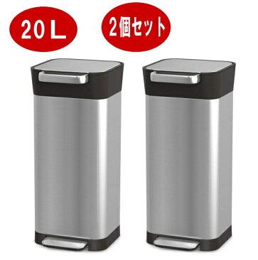 ジョセフジョセフ クラッシュボックス 20L 2個セット ステンレス ダストボックス ゴミ箱 家庭用 業務用 ごみの体積を減す Joseph Jopseh お洒落 ごみ箱