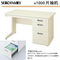 SEIKOFAMILY(生興)日本製LCSシリーズ(ニューグレータイプ)W1000片袖机LCS-107CG