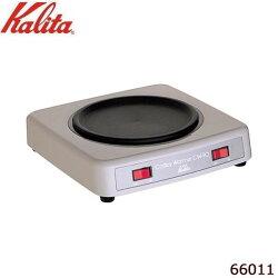 Kalita(カリタ)コーヒーウォーマーCW-9066011