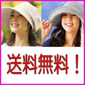 【本日最大ポイント14倍!】【送料無料!】菊池桃子さんより、1日中かぶっていても疲れにくい帽...