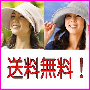 【本日最大ポイント15倍!】【送料無料!】菊池桃子さんより、1日中かぶっていても疲れにくい帽...