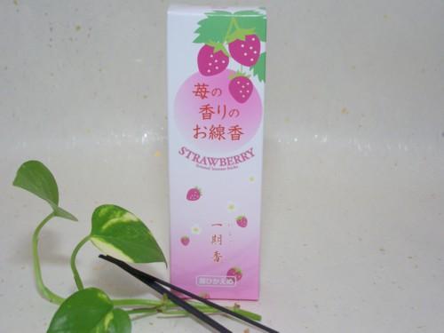 一期香(いちごこう)苺の香りのお線香【ギフト プレゼント ラッピング無料】