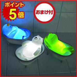 【本日ポイント5倍!】バスライト 照明 癒し 動物 お風呂 Relax Animal Bath Light 動物 LED カ...