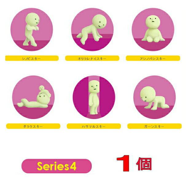 スミスキー SMISKI ミニフィギュア シリーズ 4、1個 スミスキー4 妖精 光る フィキュア 人形 ドリームズ 可愛い【ギフト プレゼント】