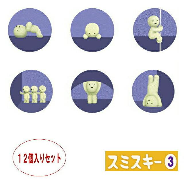 コレクション, フィギュア  SMISKI 312 1