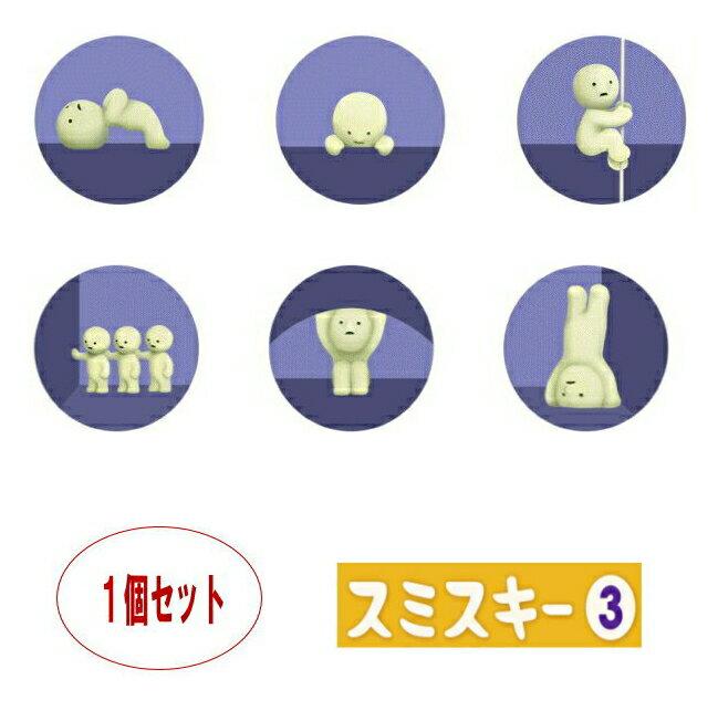コレクション, フィギュア  SMISKI 31