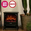 暖炉ヒーター マイクロストーブ ディンプレックス Dimplex micro stove ホワイトブラック LEDタイプ コンパク アンティーク 電気ヒーター 暖房 お洒落 北欧