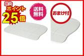 ★Soil バスマット ソイルバスマット アクア ソイル aqua バスマット 足拭きマット 珪藻土 日本製 新生活応援 ギフト ラッピング無料
