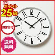 エキクロック レムノス 掛け時計 ラッピング