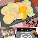 内祝い 出産内祝い お菓子 お返し 金澤兼六製菓 兼六の華(KRH-30)