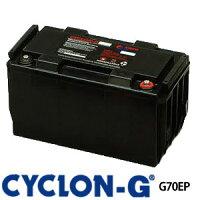 ディープサイクルバッテリー サイクロンG G72EP