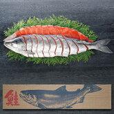 北海道産新巻鮭姿切身1.7kg贈り物内祝いお返しギフト送料無料