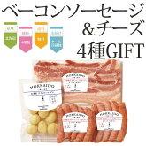 北海道産牛ローストビーフ三國推奨肉贈り物内祝いお返しギフト送料無料
