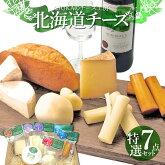 送料無料北海道むかわ町生産ASUKAのチーズ工房贈答品カチョカバロ詰め合わせ北海道チーズギフト北海道産チーズおつまみ詰め合わせセットお取り寄せグルメ内祝お返し