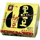 道産黒豆納豆(大粒) 道南平塚食品 北海道産大豆100%使用 北海道の納豆 発酵食品 なっとう 朝ごはん おかず