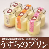 室蘭うずらプリン3種セット北海道産贈り物内祝いお菓子お返しギフトスイーツお土産送料無料