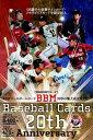 ☆プロ野球☆BBM 20周年記念カード