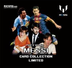 ☆サッカー☆Official Messi Card Collection Limitedリオネル・メッシ オフィシャル トレーディングカード リミテッド