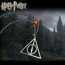 ハリー・ポッターゼノフィリウス・ラブグッドのネックレスHarry Potter Xenophilius Lovegood Necklace
