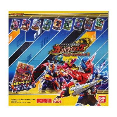 仮面ライダーバトル ガンバライジング ベストマッチパック2BOX