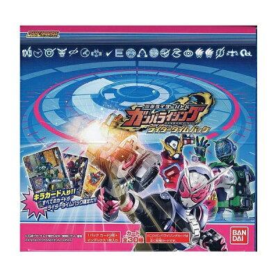仮面ライダーバトル ガンバライジング ライダータイムパックBOX